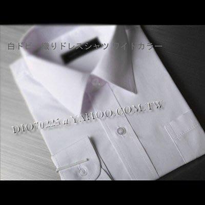 米米世界【全館現貨】SB1088兒童白色長袖襯衫西裝花童禮服長襯衫男童西服音樂會鋼琴演奏會合唱團表演襯衫/兒童西裝燕尾服
