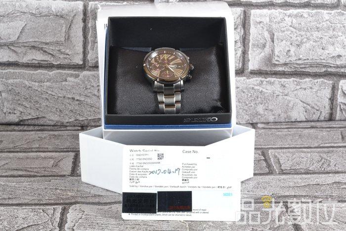 【品光數位】SEIKO CRITERIA SNDY07P1 7T92-0NC0SD 計時石英錶 防水100米#82618