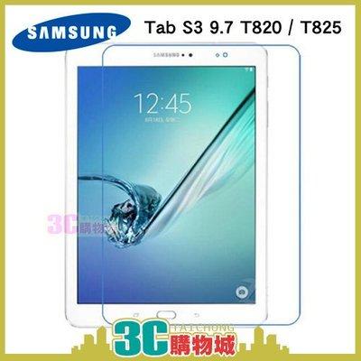 3C購物城-三星 Samsung Galaxy Tab S3 9.7吋 T820 T825 亮面保護貼 保貼 亮膜