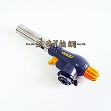 卡式瓦斯專用簡易 噴火槍/噴燈點火槍