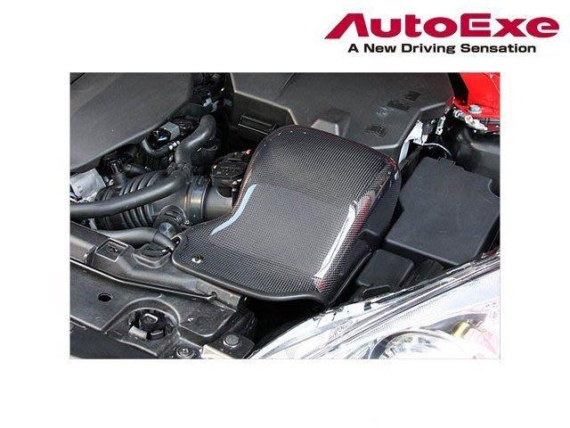 AUTOEXE 進氣 系統 Mazda 馬自達 CX-5 CX5 2.2D KE / KF 專用
