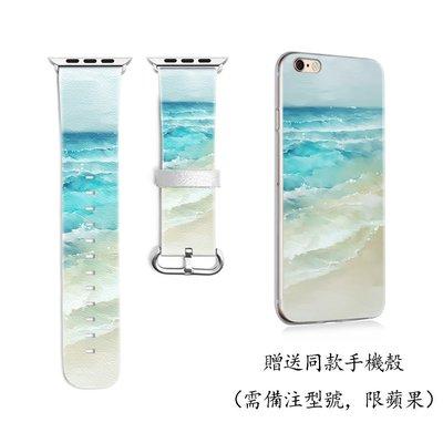丁丁『贈送同款手機殼』蘋果 Apple iwatch 1 2 通用錶帶 沙灘海浪 38mm/42mm 清新文藝彩繪 真皮