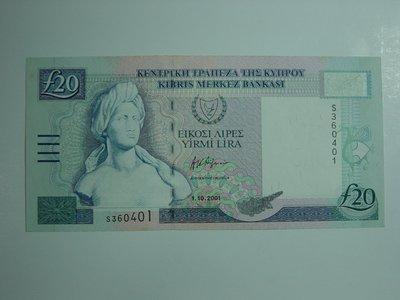 賽普勒斯(Cyprus), 2001年, 20Pounds, 98成新, 稀少紙鈔!!