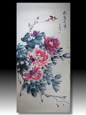 【 金王記拍寶網 】S1840   王水濤款 水墨花鳥紋圖 手繪水墨書畫 老畫片一張 罕見 稀少