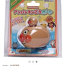 Anpanman - Goubot麵包超人沐浴玩具