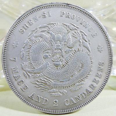 【金錢豹】一元起標無底價//龍銀一枚(約直徑3.9公分)//--C241