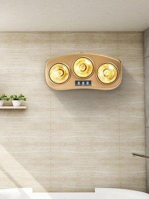 照明浴霸壁掛式燈暖多功能三合一家用衛生間浴室掛墻取暖器