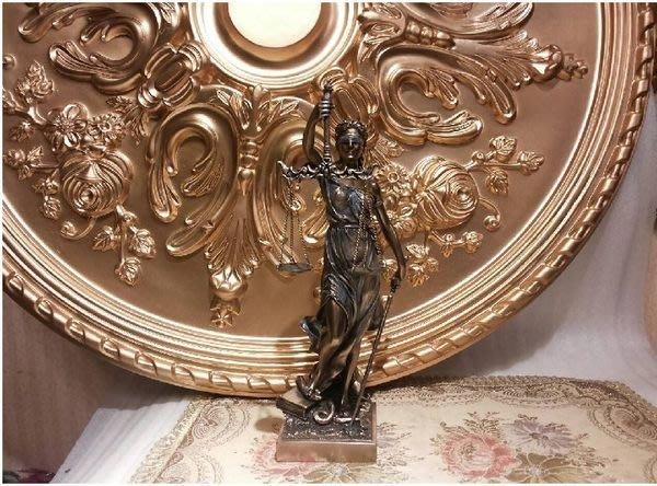 【居家藝術】Vero 希臘羅馬神話-正義女神 雕像]32cm  仿銅雕 司法女神【預訂品】