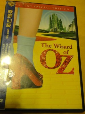 The Wizard of Oz 綠野仙蹤 雙碟版 Judy Garland Over the Rainbow