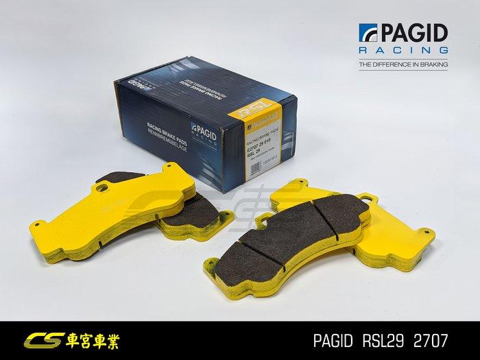 CS車宮車業 正德國 現貨 PAGID RSL29 保時捷 996 GT3 前 2707 後 2405 來令片 鐵盤