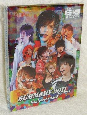 【中文字幕】Hey! Say! JUMP SUMMARY 2011 in DOME【台版初回2 DVD:精美包裝+10張卡片】