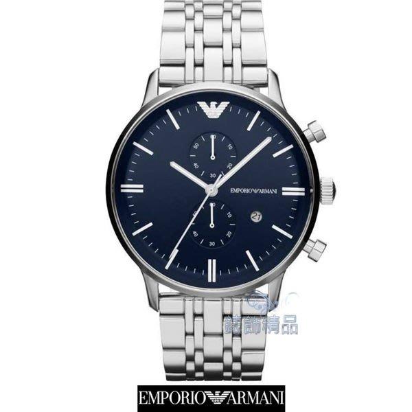 【錶飾精品】ARMANI手錶 AR1648 亞曼尼表 深藍面雙眼計時日期鋼帶男錶 全新原廠正品