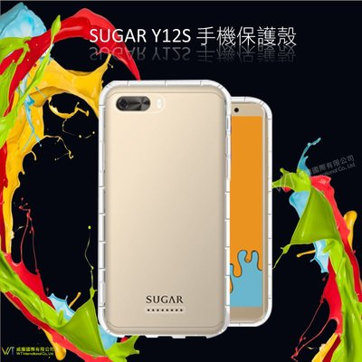 【WT 威騰國際】SUGAR Y12s 手機空壓氣墊TPU殼 透明防摔抗震殼 四角氣墊 軟殼