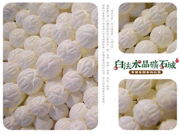 [出清特賣] 天然-深海 硨磲 蓮花 10mm     串珠/條珠   首飾材料