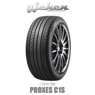 《大台北》億成汽車輪胎量販中心-東洋輪胎 215/60-16 PROXES C1S