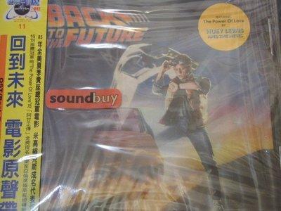 Back to the Future 回到未來電影原聲帶 Eric Clapton Huey Lewis 美版