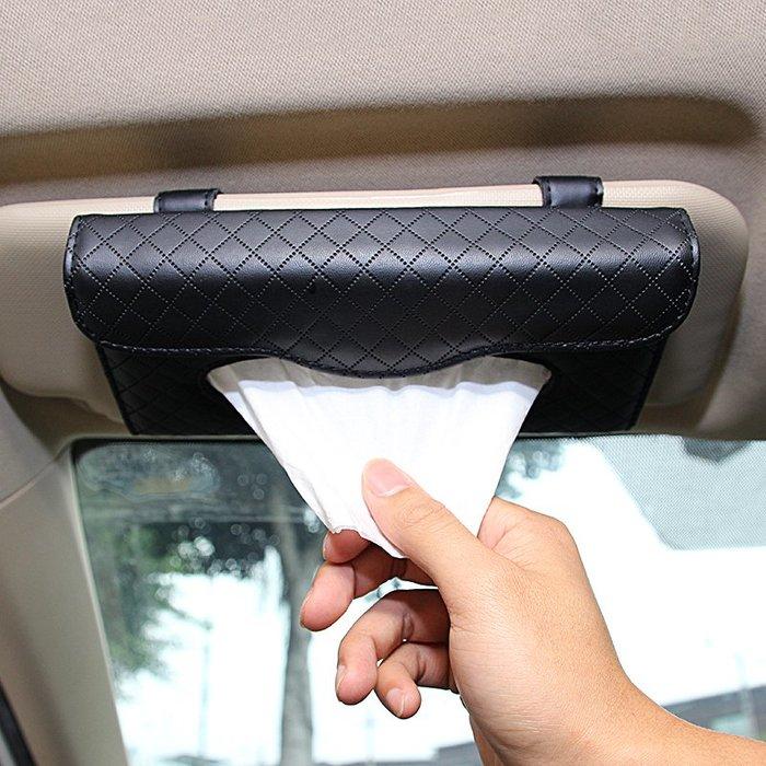 奇奇店-熱賣款 汽車衛生紙巾盒掛式車載遮陽板創意吸頂式餐巾抽紙盒車內車用掛式