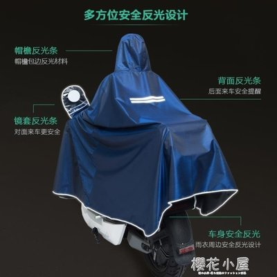 雨衣電瓶車成人男女摩托車雨衣騎行雨披加大加厚單雙人電動自行車