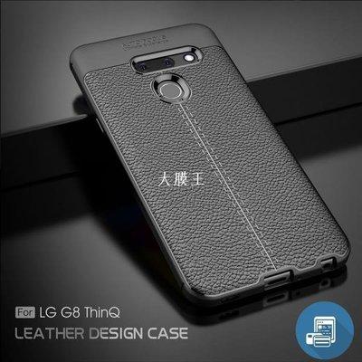 LG軍規防摔手機殼 PU皮革保護殼 適用Q Stylus Q Stylo 4 G7 G8 V40 V50 ThinQ