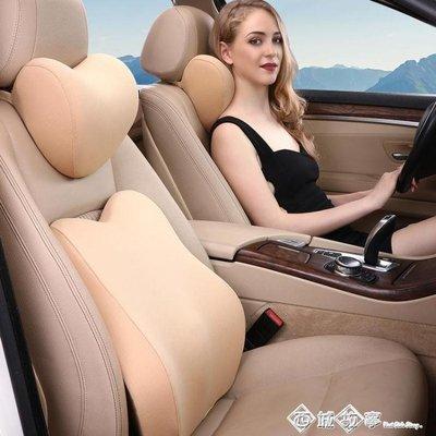 汽車頭枕車用靠枕座椅枕頭車載車內用品護頸