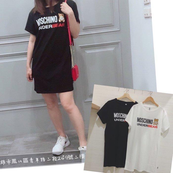 【現貨】女生 MOSCHINO 字母熊熊洋裝 白色/黑色 保證正品 歡迎來店參觀選購