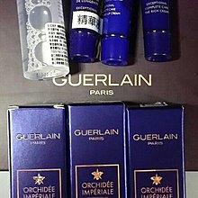 Guerlain 嬌蘭 蘭鑽黃金生命力精露15ml+再造精華3ml+眼唇素2ml+滋養霜3ml