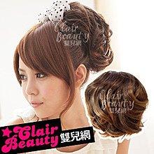 ☆雙兒網☆包包頭的QQ大髮包(現貨+預購)【DH70】幸福公主捲包大窩頭