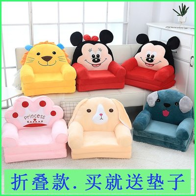 兒童小沙發懶人榻榻米座椅卡通女孩公主男孩寶寶可愛凳子毛絨玩具