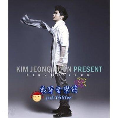 【象牙音樂】韓國人氣男歌手-- 金楨勳 Kim Jeong Hoon Single - Present