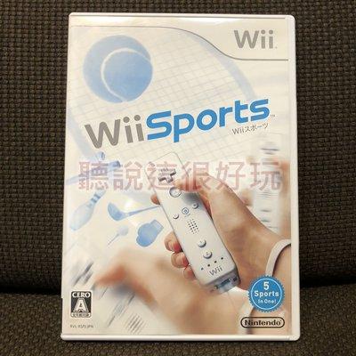 滿千免運 Wii 運動 Sports 日版 正版 遊戲 wii 運動 Sports 日版 41 W945