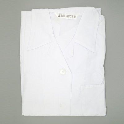 『山姆百貨』台灣製造 RIPPING 儷品牌 舒麗 白色 護士服 檢驗衣 L號 短袖 乙丙級美容考試 角色扮演