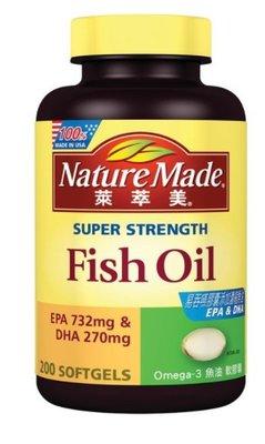 好市多代購-Nature Made 萊萃美 Omega-3 魚油軟膠囊 200粒