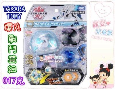 麗嬰兒童玩具館~TAKARA TOMY...