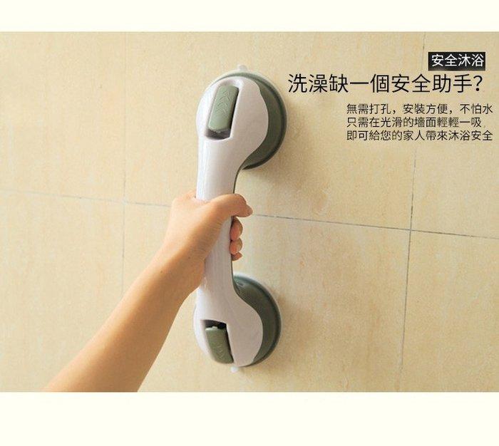 浴室扶手 強力無痕吸盤安全扶手 浴室 衛浴缸 兒童老人防滑把手 扶手 超大吸盤【HA13】