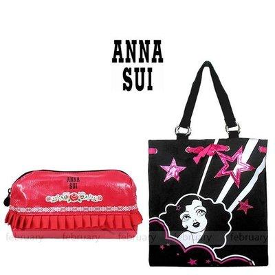 february 小舖 - [全新真品] ANNA SUI 安娜蘇 好萊塢巨星洋娃娃經典側背包+薔薇之馨化妝包 2件組