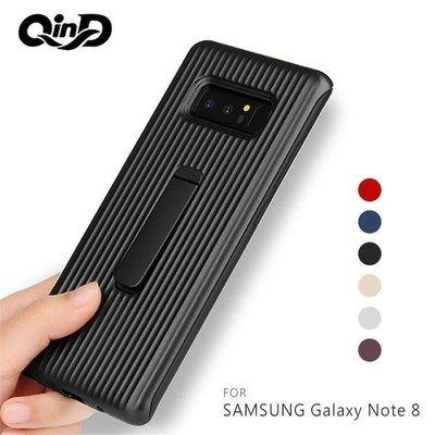 *Phone寶*QinD SAMSUNG Galaxy Note8 獵鷹支架殼 行李箱造型 PC硬殼 抗震防