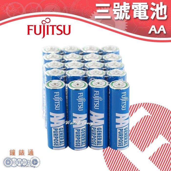 【鐘點站】FUJITSU 富士通 3號碳鋅電池 20入 / 碳鋅電池 / 乾電池 / 環保電池