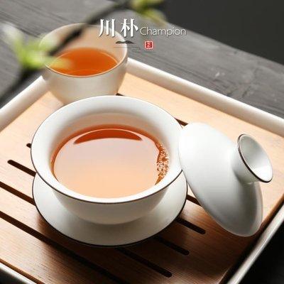 蓋碗茶杯 陶瓷泡茶碗功夫茶具