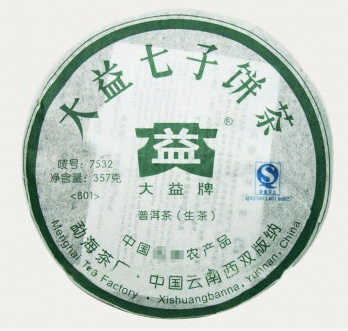 [茶太初] 2008 大益 7532 801批 357克 生茶