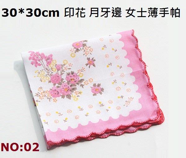 ☆創意特色專賣店☆30*30cm  印花 月牙邊 女士手帕 老式清爽薄手帕-NO:02