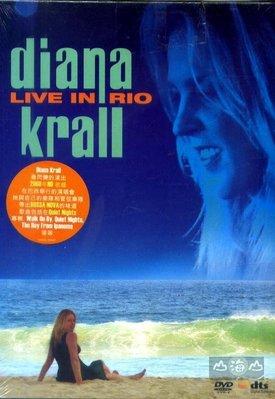 【出清價】情迷里約演唱會 Diana Live In Rio / 戴安娜克瑞兒 Diana Krall--EVOD035