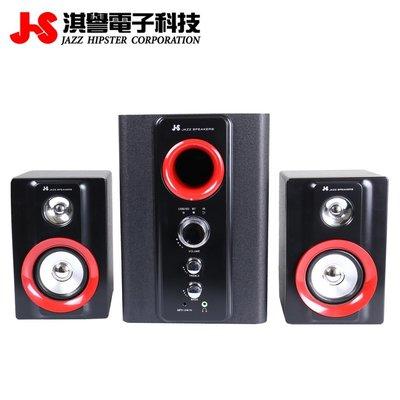 【名展影音/台北館】JS淇譽電子 JY3064 全木質藍牙喇叭