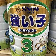 ♥Q比小鋪♥ 雪印強子3號900g 十二罐(成箱)免運費 可面交貨到付款