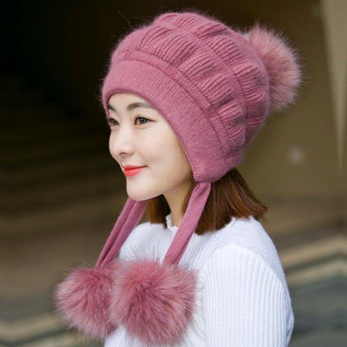 兔毛帽子女秋冬天韓版加厚保暖毛線帽甜美可愛護耳冬季針織帽百搭