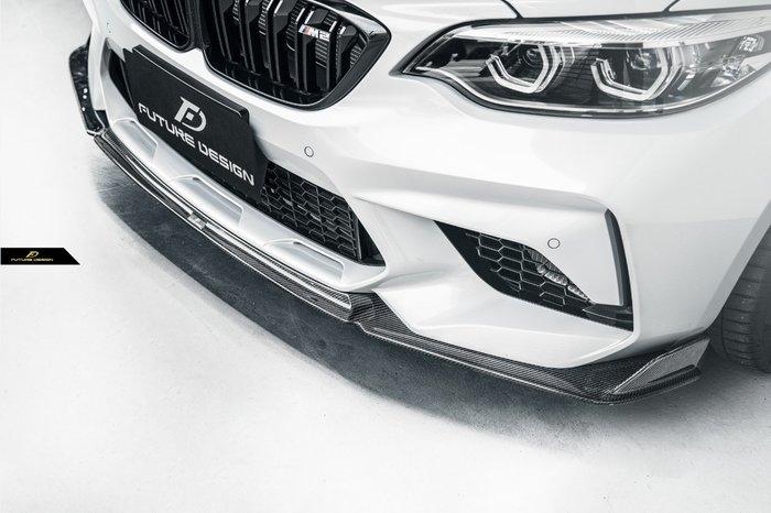 【政銓企業有限公司】BMW F87 M2C 小改款 專用 FDGT 高品質 抽真空  卡夢 前下巴 免費安裝 現貨供應