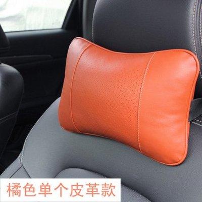 汽車頭枕-護頸枕翻毛皮枕頭車用靠枕頸枕用