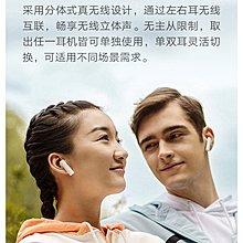 Xiaomi/小米二代 Air2真無線藍牙耳機5.0半入耳主動降噪雙耳跑步運動