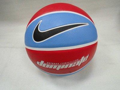 【n0900台灣健立最便宜】2020 NIKE DOMINATE 8P 7號籃球 N000116547307