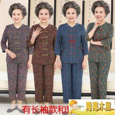 歲中老年人女裝夏裝套裝長袖老人衣服奶奶短袖棉綢兩件套【陽陽木屋】