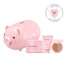 Missha Pigdream kit 眼影+胭脂盒 Hand cream body cream sale